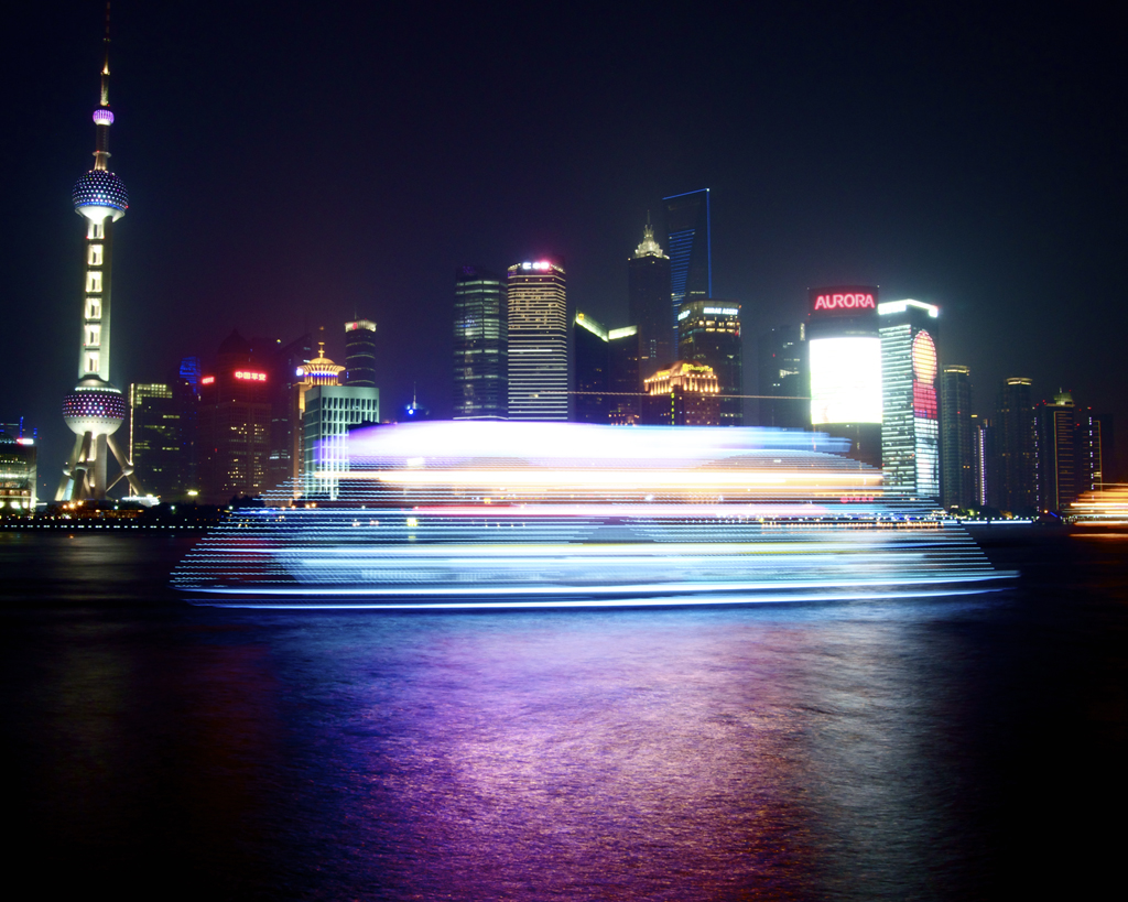 Light Ship at the Bund.